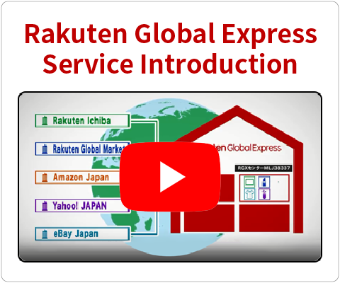 ebay japan english language